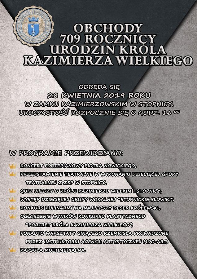 Plakat_Urodziny_Kazimierza_zmj.jpg